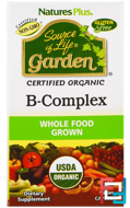 Source of Life Garden, Organic B-Complex, Nature's Plus, 60 Veggie Caps
