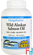 Omega Factors, Wild Alaskan Salmon Oil, Natural Factors, 1000 mg, 180 Softgels
