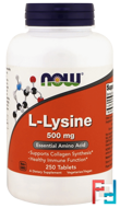 L-Lysine, Now Foods, 500 mg, 250 tablets
