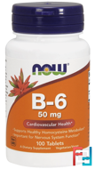 B-6, 50 mg, Now Foods, 100 Tablets