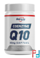 Coenzyme Q10, GeneticLab, 60 mg, 60 capsules