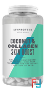 Active Woman Collagen & Coconut™ (Коллаген + кокосовое масло), Myprotein, 60 capsules