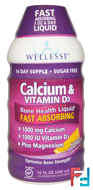 Calcium & Vitamin D3, Sugar Free, Natural Citrus Flavor, Wellesse Premium Liquid Supplements, 16 fl oz (480 ml)