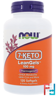 7-Keto LeanGels, 100 mg, Now Foods, 120 Softgels