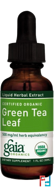 Certified Organic Green Tea Leaf, Gaia Herbs, 1 fl oz, 30 ml