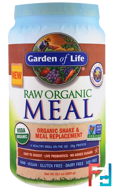 Organic Shake and Meal Replacement, Vanilla Spiced Chai, Garden of Life, RAW Meal, 32.1 oz (909 g)