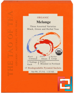 Organic Melange, Three Assorted Varieties, The Tao of Tea, 15 Pyramid Sachets, 1.32 oz, 37.5 g
