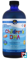 Children's DHA, Strawberry, Nordic Naturals, 16 fl oz (473 ml)