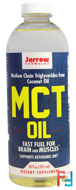 MCT Oil, Jarrow Formulas, 20 fl oz (591 ml)