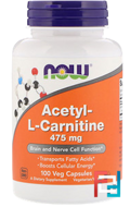 Acetyl-L-Carnitine, Now Foods, 475 mg, 100 Veg Capsules