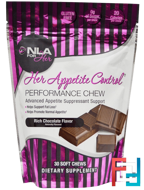 Her Appetite Control, Performance Chew, Rich Chocolate Flavor, NLA for Her, 30 Soft Chews