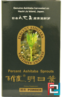Ashitaba Sprouts Powder, Percent Ashitaba, 2 Packets 1.76 oz, 50 g