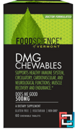 Aangamik DMG, 500 mg, FoodScience, 60 Chewable Tablets