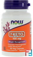 7-KETO, 100 mg, Now Foods, 60 Veg Capsules