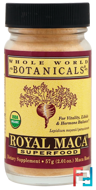 Royal Maca Powder, Whole World Botanicals, 2.01 oz (57 g)