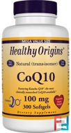 CoQ10, Kaneka Q10, Healthy Origins, 100 mg, 300 Softgels