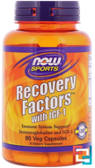 Recovery Factors with IGF-1, Now Foods, Sports, 90 Veg  Capsules