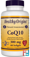 CoQ10, Kaneka Q10, Healthy Origins, 300 mg, 60 Softgels