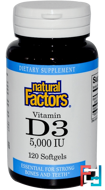 Vitamin D3, 5000 IU, Natural Factors, 120 Softgels