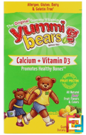 Yummi Bears, Calcium + Vitamin D3, Vegetarian, Sour, Hero Nutritional Products, 90 Gummy Bears