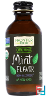 Organic Mint Flavor, Non-Alcoholic, Frontier Natural Products, 2 fl oz, 59 ml