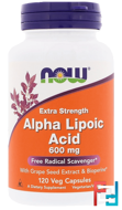 Alpha Lipoic Acid, Extra Strength, 600 mg, Now Foods, 120 Veg Capsules