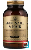 Skin, Nails & Hair, Advanced MSM Formula, Solgar, 120 Tablets