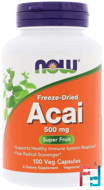 Freeze-Dried Acai, Now Foods, 500 mg, 100 Veg Capsules