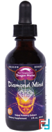 Diamond Mind, Super Potency Extract, Dragon Herbs, 2 fl oz, 60 ml