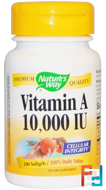 Vitamin A, 10,000 IU, Nature's Way, 100 Softgels