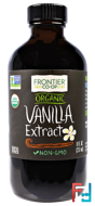 Organic Vanilla Extract, Frontier Natural Products, 8 fl oz, 237 ml