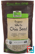 Real Food, Organic White Chia Seed, Now Foods, 1 lb (454 g)