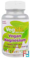 Vegan Magnesium, Triple Source, VegLife, 90 Vegan Caps