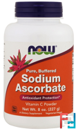 Sodium Ascorbate, Powder, Now Foods, 8 oz (227 g)