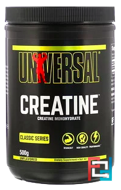 Creatine Powder, Universal Nutrition, 500 g