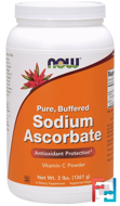 Sodium Ascorbate Powder, Now Foods, 3 lbs (1361 g)