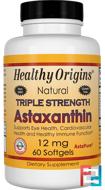 Triple Strength Astaxanthin, Healthy Origins, 12 mg, 60 Softgels