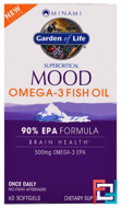 Supercritical Mood Omega-3 Fish Oil, 500 mg, Minami Nutrition, 60 Softgels