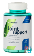 Joint support, Cybermass, 120 capsules