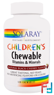 Children's Chewable Vitamins and Minerals, Natural Black Cherry Flavor, Solaray, 120 Chewables