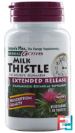 Herbal Actives, Milk Thistle, Extended Release, Nature's Plus, 500 mg, 30 Tablets