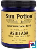 Organic Ashitaba Powder, Sun Potion, 2.8 oz, 80 g