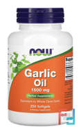 Garlic Oil, Now Foods, 1500 mg, 250 Softgels