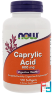 Caprylic Acid, Now Foods, 600 mg, 100 Softgels