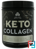 Keto Collagen, Grass-Fed, Pasture-Raised, Collagen Protein + Coconut MCTs, Dr. Axe / Ancient Nutrition, 19 oz (540 g)