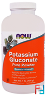 Potassium Gluconate Pure Powder, Now Foods, 1 lb (454 g)
