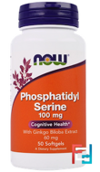 Phosphatidyl Serine, With Ginkgo Biloba Extract, Now Foods, 100 mg, 50 Softgels
