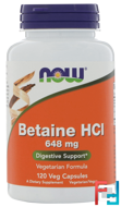 Betaine HCL, Now Foods, 648 mg, 120 Veggie Caps