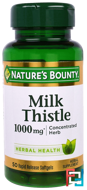 Milk Thistle, 1000 mg*, Nature's Bounty, 50 Rapid Release Softgels