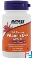 Vitamin D-3, Now Foods, 2.000 IU, 120 Softgels